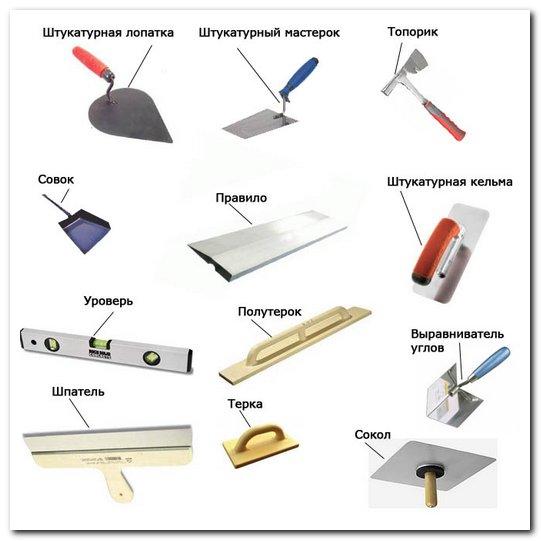 строительные штукатурные инструменты