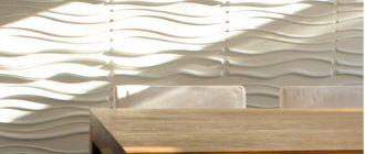 3D-панели из тросника